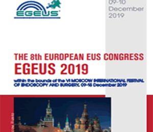8th European EGEUS Congress